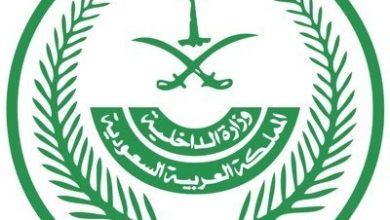 "Photo of بمكتب فخم على كورنيش جدة.. ""عصابة"" تجمع 350 مليون ريال في عمليات نصب"