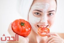 Photo of ماسك الطماطم للبشرة.