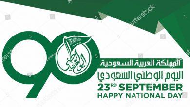 Photo of السعودية تستعد لأكبر عرض جوي لليوم الوطني
