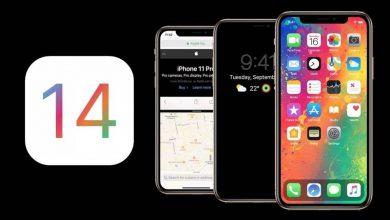 Photo of تعرّف عليها.. 9 مميزات جديدة في تحديث iOS14 الجديد