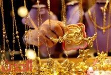 Photo of أسعار الذهب تتجه نحو تسجيل مكاسب أسبوعية