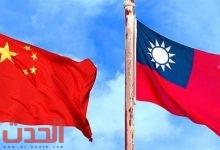 Photo of تايوان تحث الصين على ضبط النفس