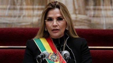 Photo of رئيسة بوليفيا المؤقتة تنسحب من الانتخابات المقبلة