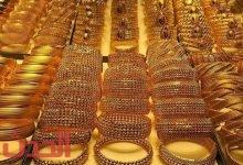 Photo of استقرار أسعار الذهب في السعودية.. وعيار 21 بـ 205.77 ريال