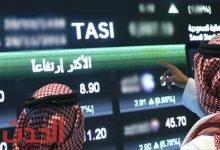 Photo of سوق الأسهم السعودية يربح 235 مليار ريال.. وأرامكو في المقدمة