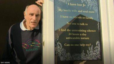 Photo of بلافتة فطرت القلوب.. عجوز يبحث عن أصدقاء بعد وفاة زوجته.