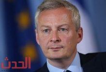 Photo of إصابة وزير المالية الفرنسي بفيروس كورونا