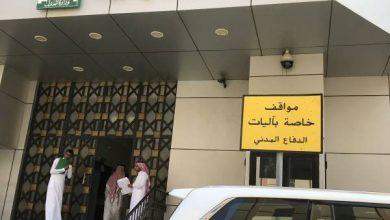 Photo of مصادر : حراس قضائية على مستشفى بسبب 14 مخالفة