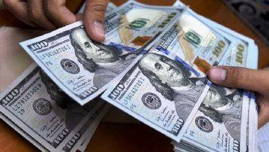 Photo of الدولار يرتفع مع صعود عوائد السندات الأميركية