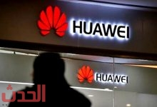 Photo of الصين تطلق آلية مضادة للعقوبات الأمريكية على شركاتها