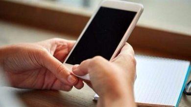 Photo of تأثير الهواتف الذكيّة على إلتهاب مفاصل الأصابع