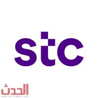 Photo of شركة الاتصالات السعودية توفر #وظائف تقنية وإدارية شاغرة بـ #الرياض