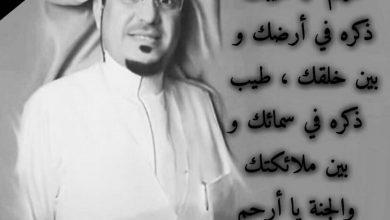 Photo of عادل المعمري المتطوع الاعلامي في ذمة الله