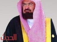 Photo of الرئاسة العامة لشؤون المسجد الحرام والمسجد النبوي تعقد اللقاء الأول للمبتعثين