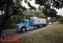 Photo of الولايات المتحدة تقدم مساعدات إنسانية إضافية لفنزويلا بقيمة 348 مليون دولار.