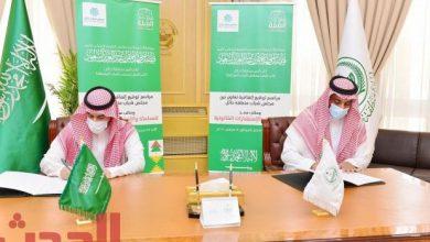 Photo of سمو نائب أمير حائل يوافق على توقيع اتفاقية بين مجلس شباب المنطقة ومكتب سند للمحاماة