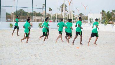 Photo of شواطئ ينبع الصناعية تستضيف معسكر المنتخب السعودي لكرة القدم الشاطئية.