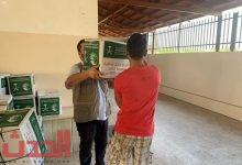 Photo of مركز الملك سلمان للإغاثة يوزع أكثر من 43 طنًا من السلال الغذائية للأسر الأكثر احتياجًا شمال لبنان.