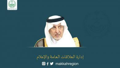 Photo of الفيصل يُدشن غدًا حلقة نقاش صناعة المبادرات الرقمية الخاصة بــ #ملتقى_مكة_الثقافي