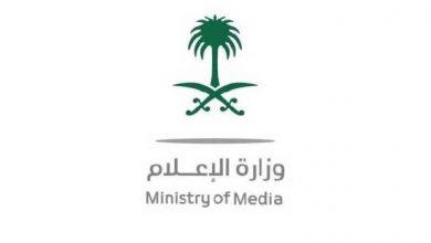 Photo of في عرض خاص يؤرخ لفترة الجائحة .. وزارة الإعلام تطلق الفيلم الوثائقي السعودي (مرحلة صعبة)