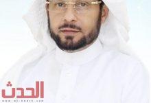 Photo of تعليم الخرج ينهي استعداداته  للاحتفاء باليوم الوطني 90