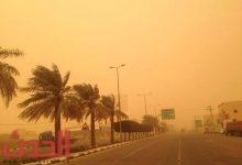 Photo of الرياض | تزايد فرص الغبار هذا الأسبوع ودرجات حرارة دون معدلاتها بقليل