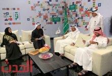 Photo of اقرأ تستعد لتغطية اليوم الوطني السعودي الـ 90