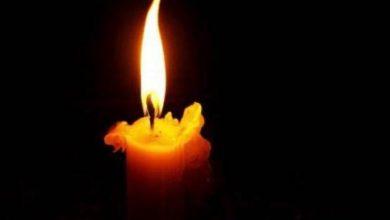 Photo of شمعة دربه