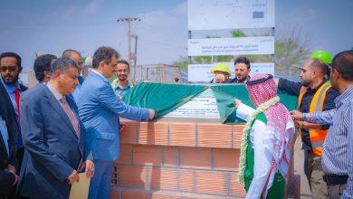 Photo of البرنامج السعودي لتنمية وإعمار اليمن يطلق 13 مشروعاً حيوياً في عدن خلال أسبوع