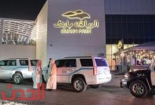 Photo of فرع هيئة الأمر بالمعروف بمنطقة الرياض ينهي استعداده للعمل في إجازة اليوم الوطني