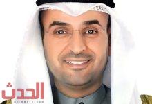 Photo of الأمين العام لمجلس التعاون يرحب بالبيان الصادر عن المجموعة الوزارية بشأن اليمن