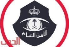 Photo of شاهد .. الامن العام يلقي القبض علي مخالفين للنظام العام