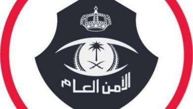 Photo of الرياض: القبض على شخصين تورطا بارتكاب عدد من قضايا السلب.